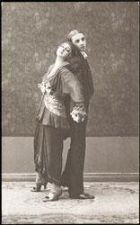 Русское танго